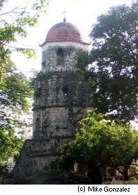 Bell tower of Dumaguete Negros