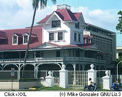 Silliman University, Negros Philippines